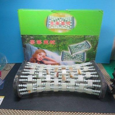 【競標網】天然漂亮袖玉製(大)枕頭26...