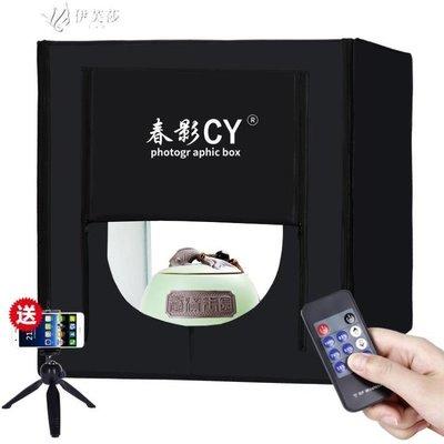 拍攝燈小型攝影棚 淘寶迷你攝影箱燈箱套裝補光燈拍攝拍照道具柔光箱