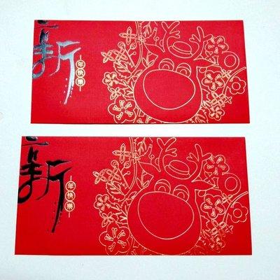 AsukA的衣物間~ 遠傳pc home第一銀行大愛買遠雄Mister donut多拿滋企業紅包袋(11個合售)