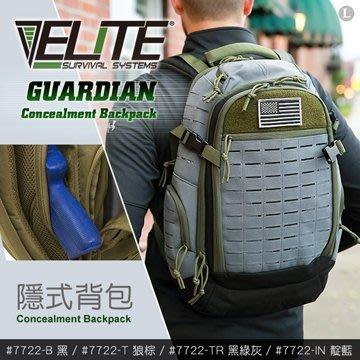 【IUHT】Elite GUARDIAN - Concealment Backpack 隱式背包 #7722 四色