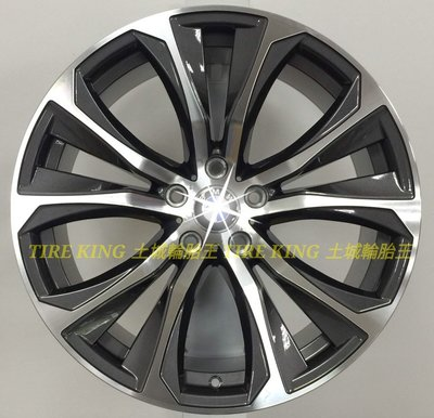 土城輪胎王 類 BMW X6 M 20吋鋁圈 亮灰底+車面 5/120前後配 X5 X6