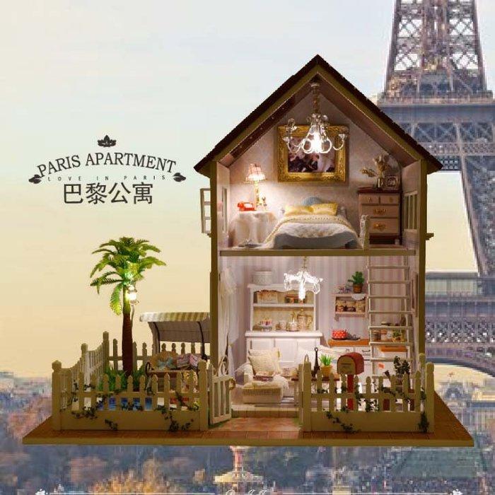 【批貨達人】巴黎公寓 手工拼裝 手作DIY小屋袖珍屋 帶防塵罩 音樂 迷你屋 創意小物 生日禮物 交換禮物