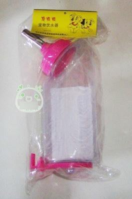 【水樽-DGG500-500ml-3個/組】小動物專用水樽 寵物飲水器,500ml,3個/組-79023