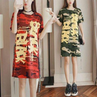 GOGO SHOP☆╭韓系 新款 大尺碼長版T恤 迷彩顯瘦 連身裙【Y2200】M-5XL中大尺碼時尚短袖T恤 潮