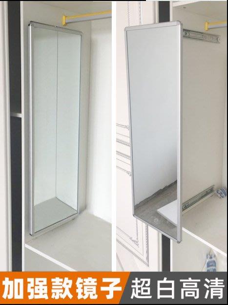 SX千貨鋪-衣櫃鏡子推拉鏡旋轉鏡衣櫥衣櫃內置櫃內伸縮折疊全身鏡試衣穿衣鏡