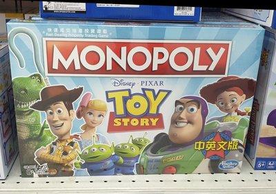 1/31前t 中英文版 MONOPOLY 地產大亨 Toy Story 玩具總動員 大富翁c~iii T#fee,T~gie 清hdi