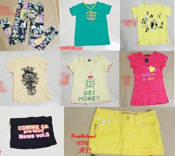 ☆Pink&Angel☆【132-14907~18735】多款T恤 及色裙 低價出清。多色多款。現貨