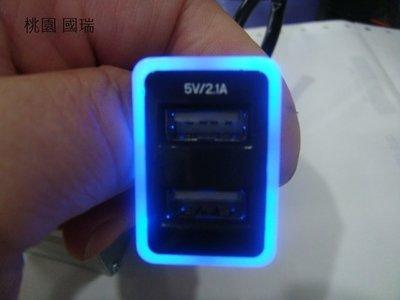 【桃園 國瑞】 豐田 TOYOTA  RAV4  ALITS WISH CAMRY  原廠型 USB  充電座