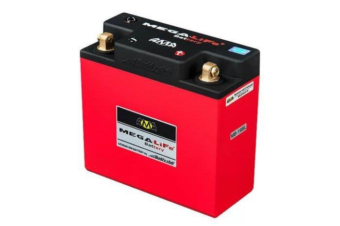 台北皇欣 MegaLife Battery 機車 磷酸鐵 鋰電池 MB-19BL LEP19BL-BS