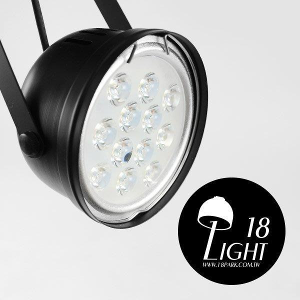 【18LIGHT】 商空首選 Track Lighting [ 軌道投射燈-TAY-AR111-12W ]