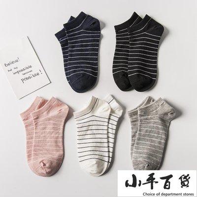 棉質襪子女士短襪正韓低筒夏季棉襪女淺口...
