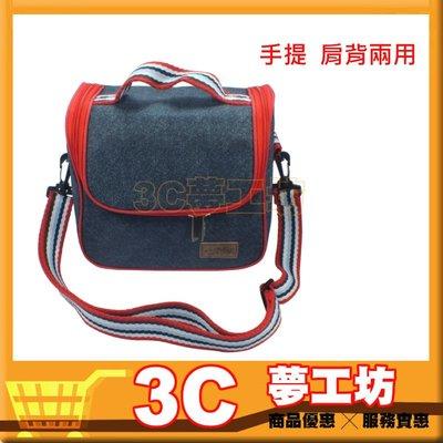 【3C夢工坊】手提保溫/冰便當包(牛仔藍) 便當袋 飯盒袋