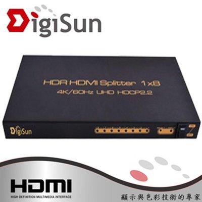 【開心驛站】含稅含運~DigiSun UH818 4K HDMI 2.0 一進八出影音分配器