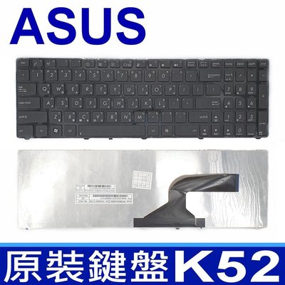 華碩 ASUS K52 全新 繁體中文 鍵盤 X61SV X61Z X75 X75A X75S X75SV X75V 台中市