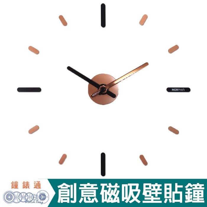 【鐘錶通】On Time Wall Clock 金色-壁貼鐘-掛鐘.無損牆面.親子DIY.居家佈置