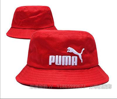 【眾優服飾】潮流網紅帽 2020年新款PUMA男女帽時尚休閑漁夫帽戶外旅行運動帽 休閑帽