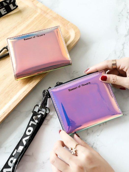 錢包 卡包 手拿包鐳射小錢包女短款小清新折疊多功能新款韓版學生可愛ins錢包