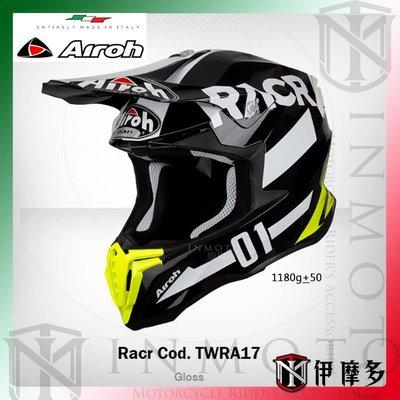 伊摩多※義大利 AIROH Twist 系列 Racer TWRA17 亮黑白 越野帽 輕量  左右不對稱