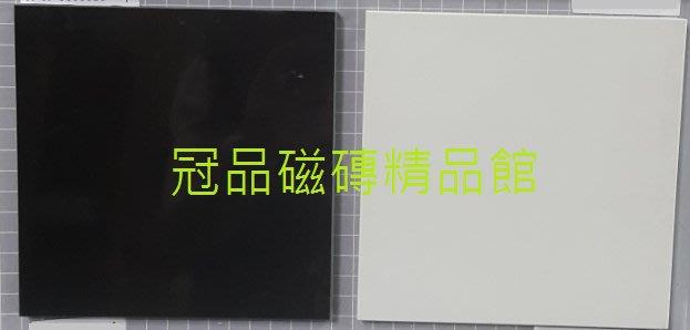 ◎冠品磁磚精品館◎進口精品 奈米拋光石英磚純白及純黑- 60X60 CM