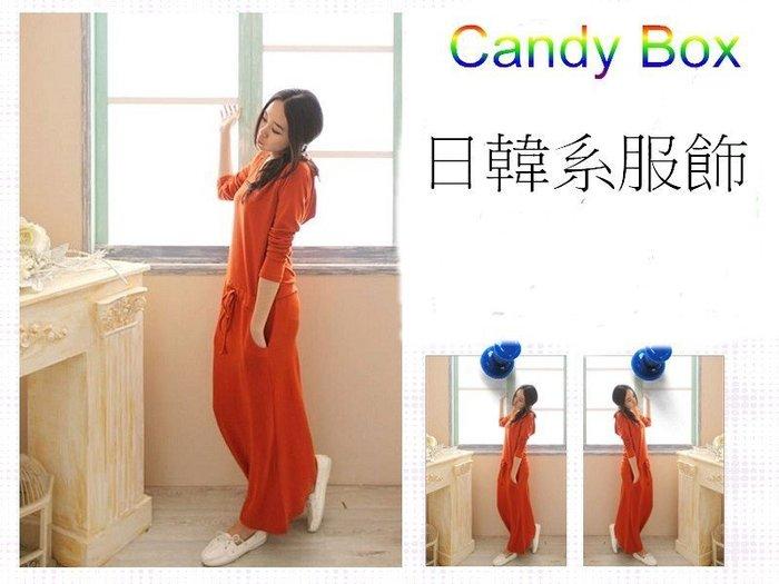 ☆Candy Box☆2014秋裝新款韓版連衣裙 橘 Y1912155