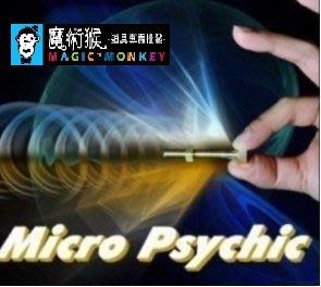 [魔術猴] 意念螺絲/螺絲自轉/心靈螺絲x 3組