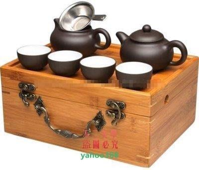 美學116宜興紫砂功夫茶具套裝 整套陶瓷便攜式旅行茶具茶盤  迎新茶388❖2851