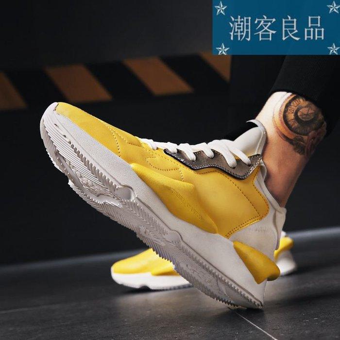潮客良品  爆款ins四季潮鞋 純色 百搭 椰子鞋 老爹鞋  學生運動風單鞋 男鞋 鞋子 運動鞋 cklp46