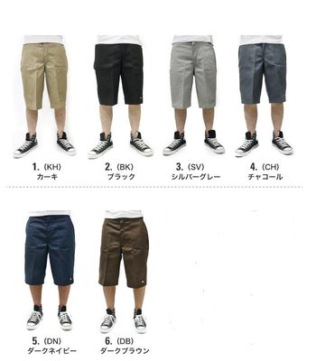 (安心胖) 美國進口DICKIES 42283 手機袋工作短褲 42腰