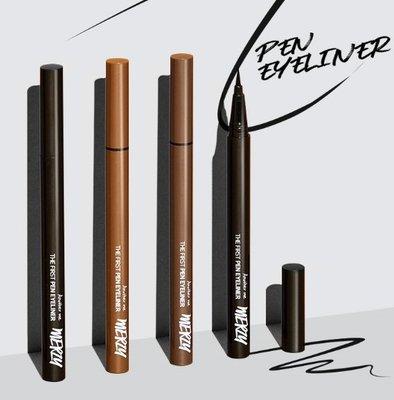 韓國 MERZY THE FIRST PEN EYELINER 超持久眼線液筆 OREO BROWNIE COFFEE