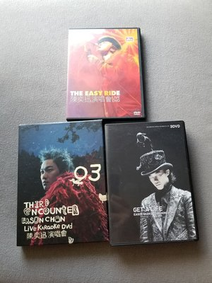 陳奕迅演唱會dvd