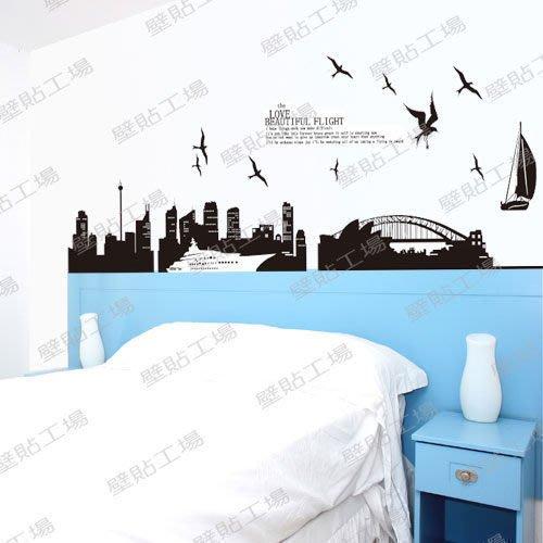 壁貼工場-可超取需裁剪 三代特大尺寸壁貼 牆貼室內兒童房佈置  貼紙 風景 紐約風情  XY1003