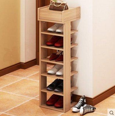 『格倫雅』歐意朗簡約現代鞋架多層家用鞋櫃經濟型防塵簡易鞋子收納架鞋架子^15742