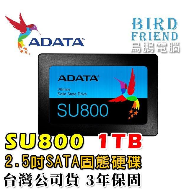 【鳥鵬電腦】ADATA 威剛 Ultimate SU800 1TB SSD 2.5吋 固態硬碟 1T 7mm 公司貨