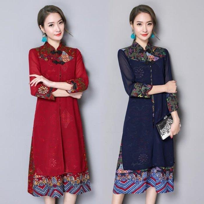 洋裝 長袖裙裝 氣質修身顯瘦A型中國風印花棉麻改良旗袍連身裙