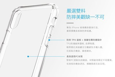 k Just Mobile TENC Air for iPhone Xs / X 國王新衣氣墊抗摔保護殼 PC抗刮背板