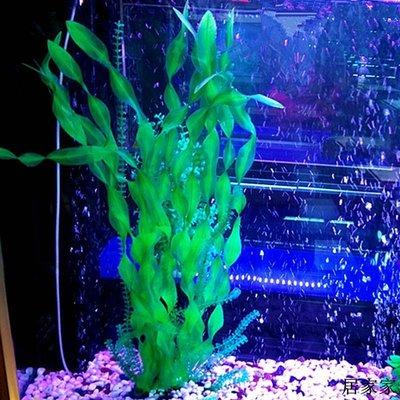 魚缸裝飾 魚缸造景擺飾 魚缸裝飾仿真水草水族造景假水草裝飾 塑料柔軟水草海帶浪草綠色全館免運價格下殺