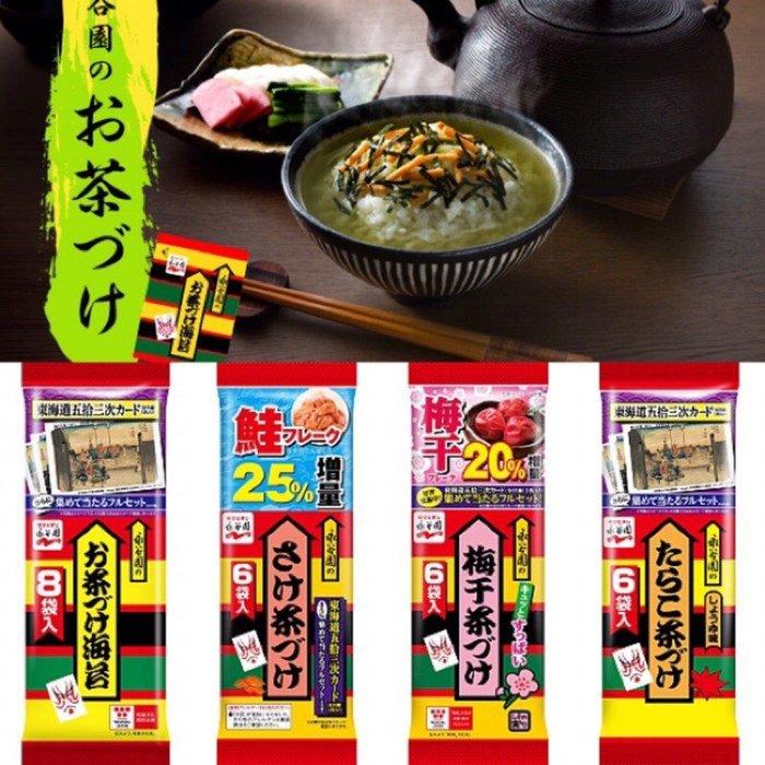 微笑小木箱  『現貨』 『 在家吃飯  10秒上菜 』永谷園茶漬泡飯系列