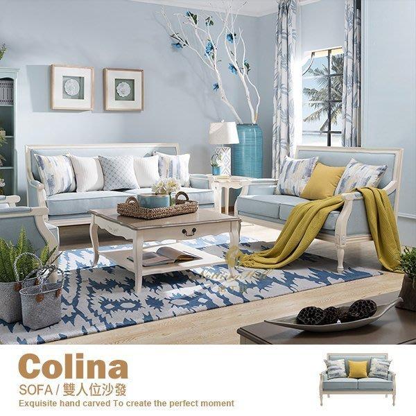 雙人位沙發  另有單人位 三人位 南法普羅旺斯 法式熱銷鄉村款【GK11-2】品歐家具
