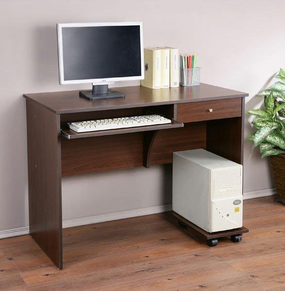 防潑水一抽一鍵盤電腦桌(送主機架) 書桌 工作桌 辦公桌 【馥葉】【型號PC1053 】