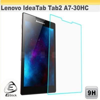 【Ezstick】Lenovo Ideatab Tab 2 A7-30LC 平板專用 鏡面鋼化玻璃膜