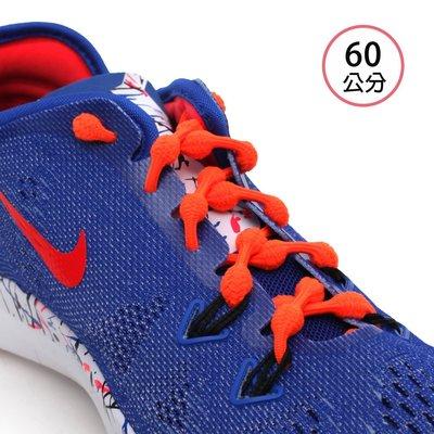 COOLKNOT 免綁彈性豆豆鞋帶60cm (舒適款 慢跑 路跑 馬拉松 懶人鞋帶【OTOT0147】≡排汗專家≡