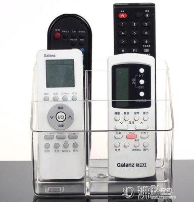 亞加麗加創意家居透明遙控器收納盒手機收納座桌面雜物整理盒架子ATF 全館免運
