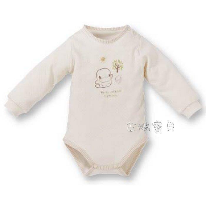 @企鵝寶貝二館@ KUKU 酷咕鴨 秋冬有機純棉連身衣 ~0~3個月適用~ (KU2748)