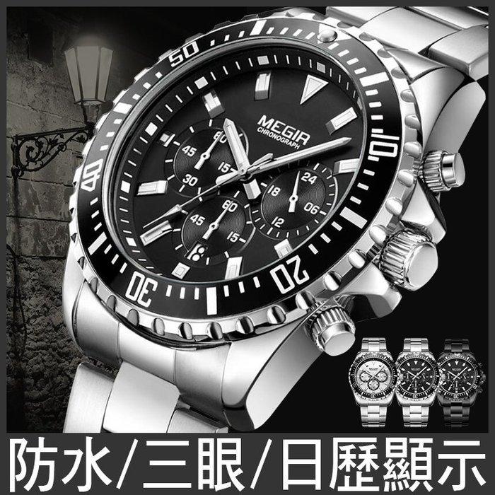 《時尚手錶》石英錶 男錶 女錶 時尚手錶 禮物 三環錶 三眼錶  非G-SHOCK CASIO 卡西歐 機械錶