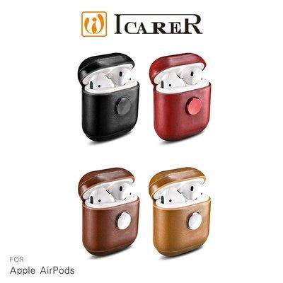 *Phone寶*ICARER Apple AirPods 復古真皮保護套(指尖陀螺版) AirPods收納套