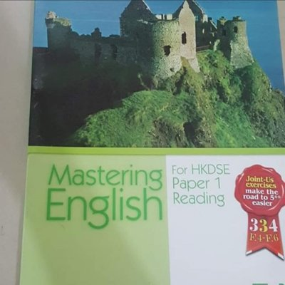 Mastering English 5A (For HKDSE Paper 1 Reading)