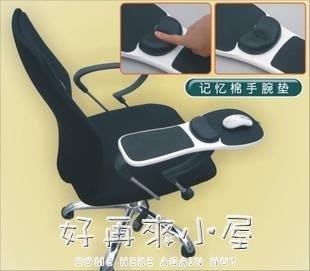 【全店免運】創意電腦桌手托架手臂支架椅...