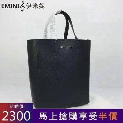 Celine cabas shopping bag 購物袋 手提包 單肩包 購物包 休閒背包 托特包 精品女包 媽媽包