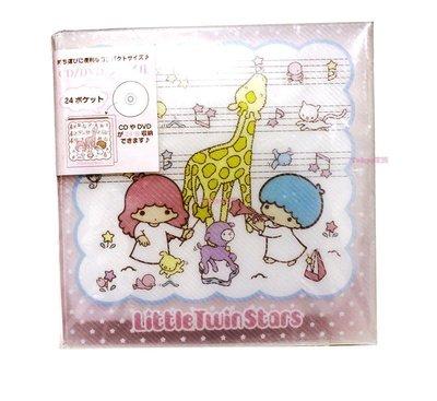 東京家族 可爱雙子星 CD/DVD盒 粉红色 現貨