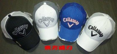 全新 卡拉威 CALLAWAY  男款 高爾夫球帽 2頂 900元含運 5色可選 附MARK